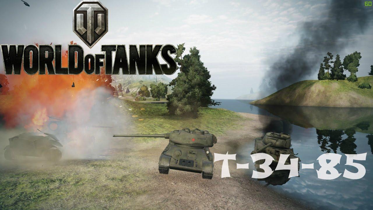 t 34 85 gameplay venice - photo#24