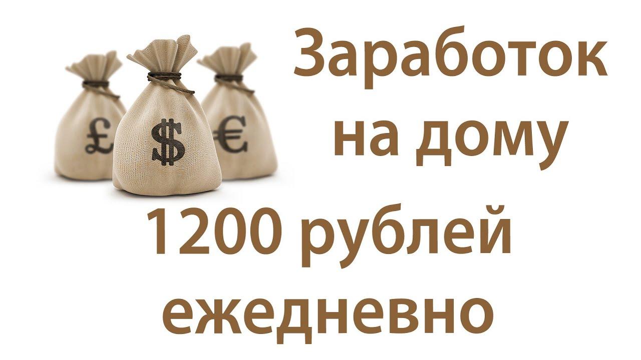 Идеи как заработать деньги на дому своими руками