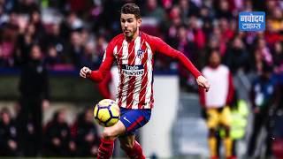 Footbal मैच में बेईमानी के लिए मशहूर Lucas Hernandez | FIFA World Cup