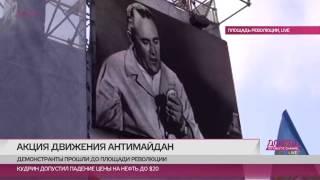 Юлия Чичерина спела на «Антимайдане» - 4:17 - (видео)