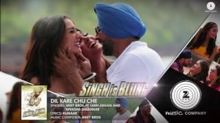 Singh is bli