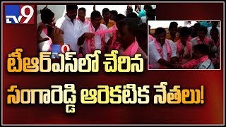 Sangareddy Arekatika community leaders join TRS in presence of Kranthi Kiran