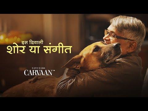 Saregama Carvaan | Diwali Ad | #ShorYaSangeet