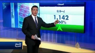 اقتصاد المنتصف 17/2/2015