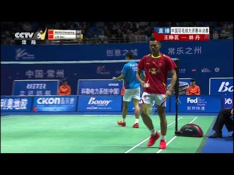 [HD] SF - MS - Lin Dan vs Wang Zhengming - 2014 China Masters Grand Prix Gold