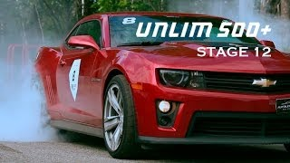 Unlim 500+ Stage 12 (2014) by Soundburg Studio