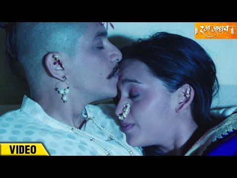 Rama Madhav - Swapnihi Navhte Disale - Full Video Song - Love...