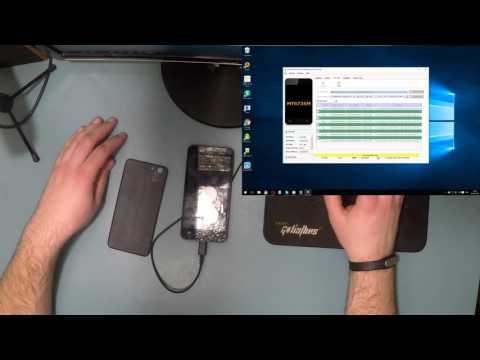 Bq download firmware