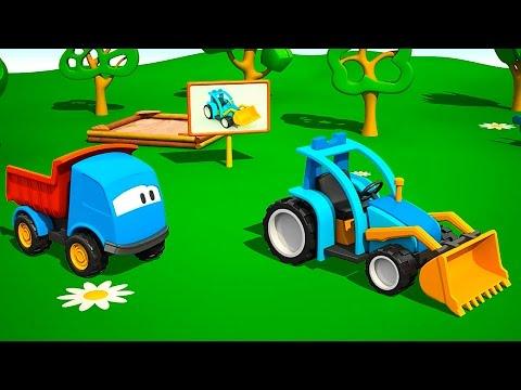 Мультфильмы для Детей - грузовичок Лёва и Трактор