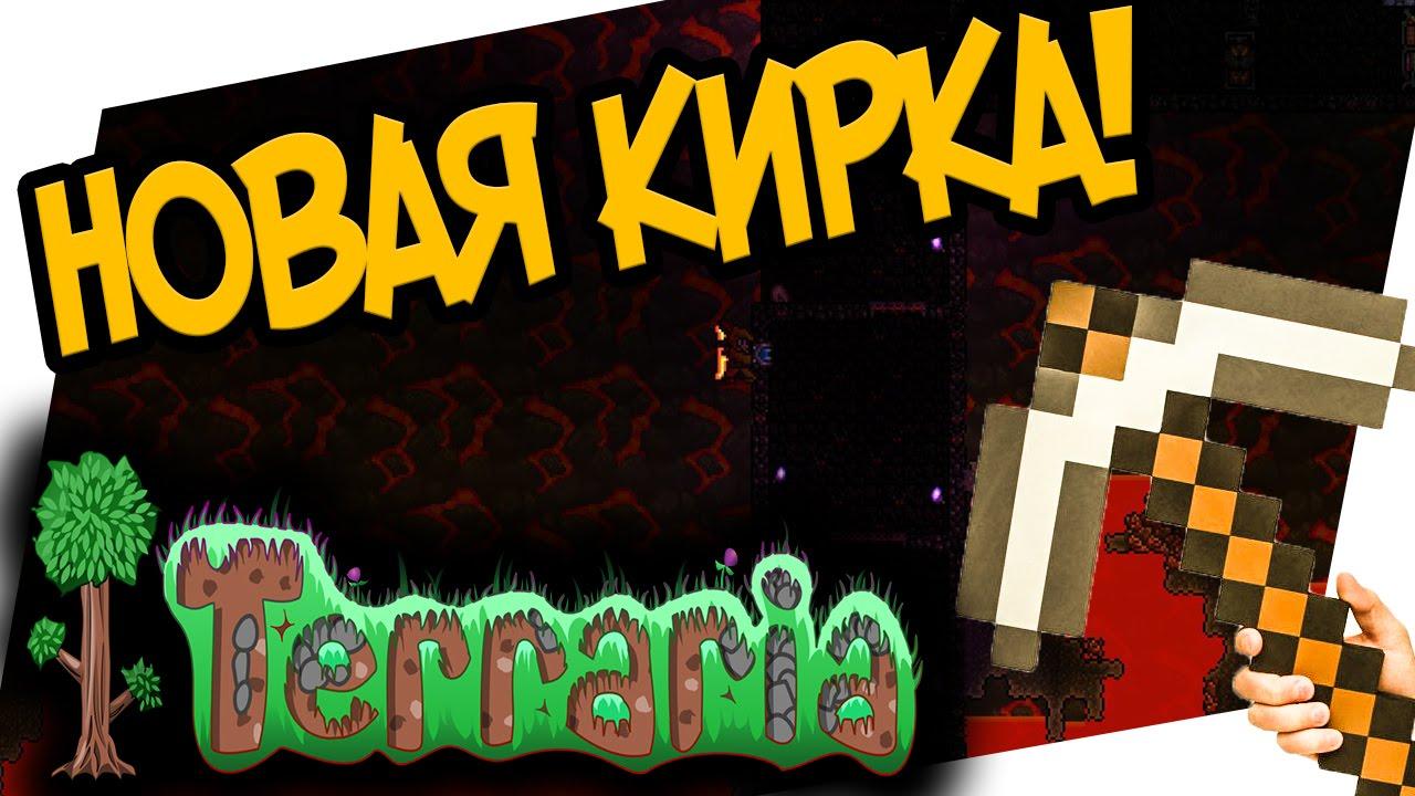 Как создать сундук в terraria - Rodnikl.ru
