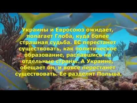 День Святого Апостола Андрея Первозванного 2017. Какого