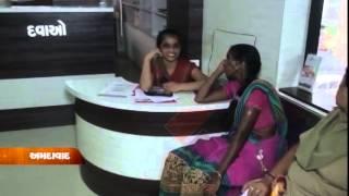 Ahmedabad  Sex Determination Tests