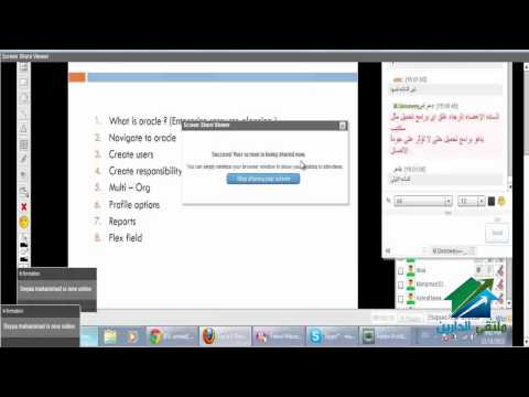 Oracle E-Business R12|Aldarayn Academy| lecture 1