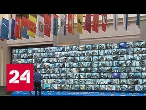 Губернаторские выборы: ЦИК все видит - Россия 24