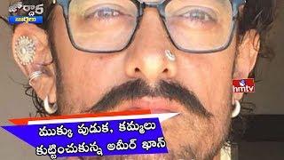 Aamir Khan New Look For Thugs Of Hindostan Style   Jordar News