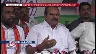 AP BJP Leader Kanna Lakshmi Narayana Slams CM Chandrababu Over Reservations Issue