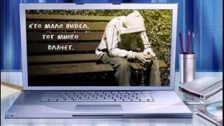 ZIQ - Забей (Русский рэп)