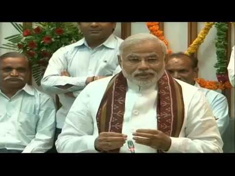 Shri Narendra Modi farewell speech in Gujarat Assembly - 21st May 2014