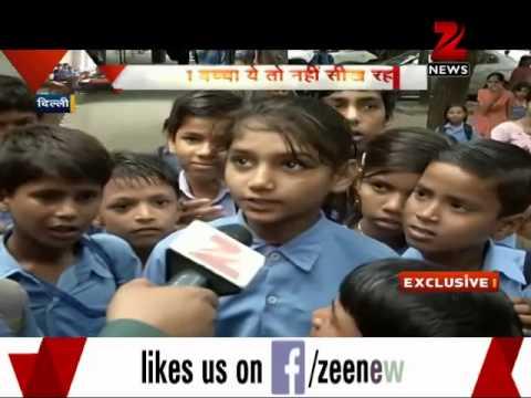 Zee Exclusive report exposes pathetic condition of govt schools in Delhi