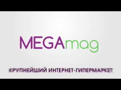 MEGA - MAG24. BIZ