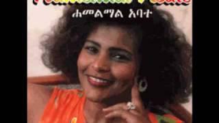 "Hamelmal Abate - Ehud Bemaleda ""በእሁድ ማለዳ"" (Amharic)"