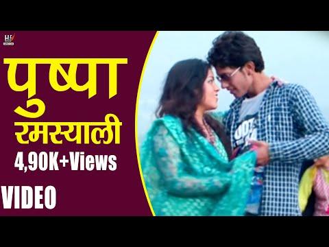 Pushpa Ramsyali Brand New Garhwali Full Video Song | Latest 2015 | (official) Hd video