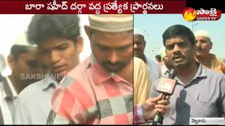 2nd Day of Roti Festival at Bara shahid Dargah | Nellore | Sakshi Live Updates - Watch Exclusive