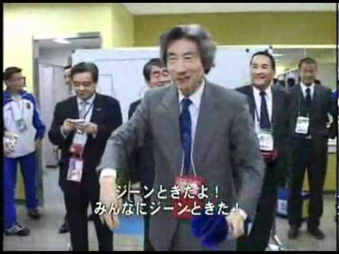 Junichiro Koizumi meets Japan national football team