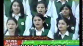 (Is Percham K Sai talay Ham Aik hain) PAKISTANI NATIONAL SONG