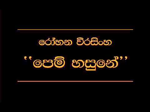 Pem Hasune   Rohana Weerasinghe video