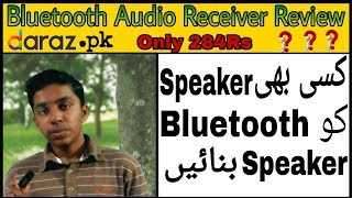 Best Daraz.pk Gadget Review | Bluetooth Audio Reciever | Best Product Under 300Rs | 2019