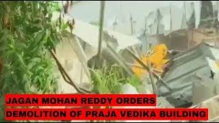 CM YS Jagan Mohan Reddy orders demolition of Praja Vedika building