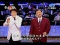 余天 + 洪榮宏 - 另一種鄉愁 & 昴 ( すばる )【國語日文演唱】