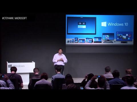 Знакомство с Windows 10