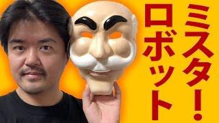 ミスター・ロボット シーズン2 第11話