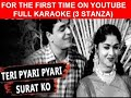 TERI PYARI PYARI SURAT KO...(SASURAL-1961) K-TRACK REFABRICATED  SYNCED WITH ORIGINAL VIDEO EXACTLY