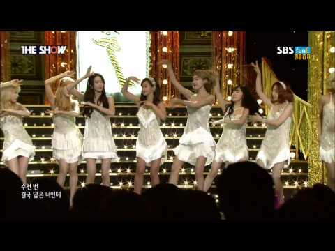 [HD 1080p/60fps] 150825 Girls' Generation - Lion Heart