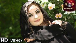 Latifa Azizi - Naat Sharif (Mohammad) OFFICIAL VIDEO