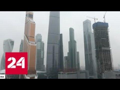 В Москве завершилось строительство самого высокого жилого небоскреба Европы - Россия 24