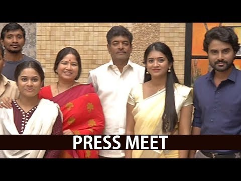 Poster Telugu Movie Press Meet | Telugu Movies 2018 | Tollywood News | Latest telugu Movie