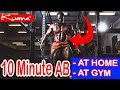 10 Minute ab Workout at Home or Gym - Kwame Duah