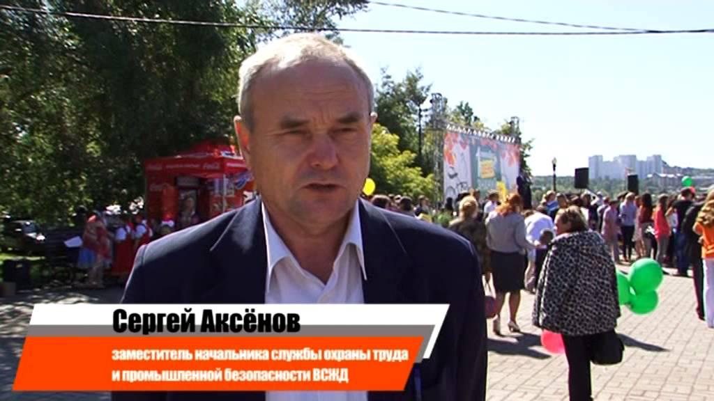 Восточно-Сибирская железная дорога приняла участие в празднике «День первоклассника»