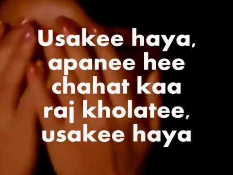 Pehla Pehla Pyar Hai-karaoke & Lyrics-hahk video
