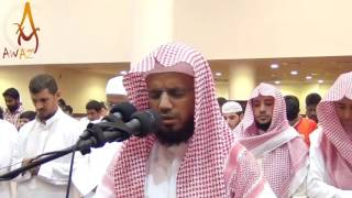 Emotional Quran Recitation | Heart Soothing | Salat Tarawih By Sheikh Abu Bakr Shatri  ||  AWAZ
