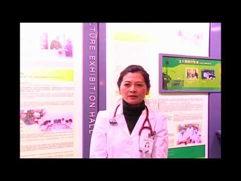 Antidiabetic agents in Alzheimer's disease - video abstract 74042