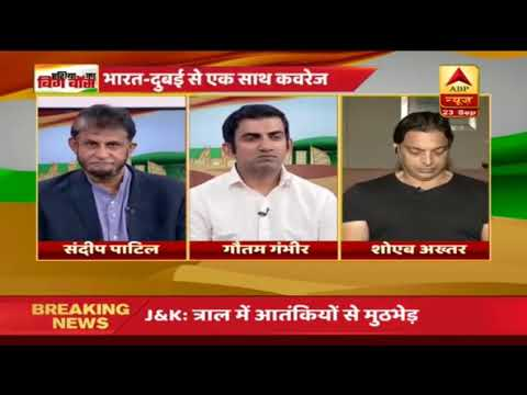 India vs Pakistan Asia Cup Match full Analysis || 23 Sep || Aajtak Cricket News Today ||