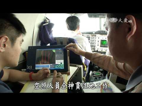 台灣-小人物大英雄-20150615 飛行攝手