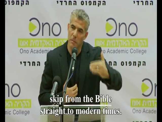 Yair Lapid speaks to Haredi track of Kiryat Ono College