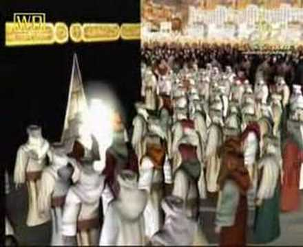 Safar E Karbala  Animated Film video