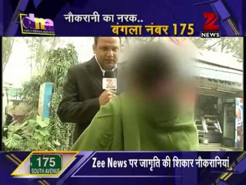 Know more about Jagriti Singh maid-beater wife of BSP MP Dhananjay...